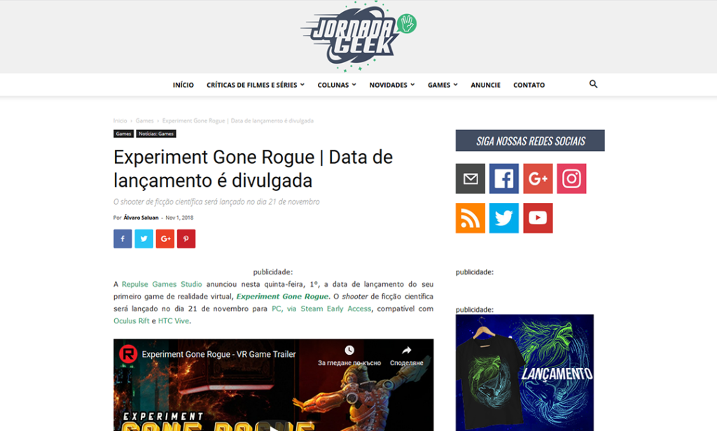 Jornada Geek Experiment Gone Rogue Article